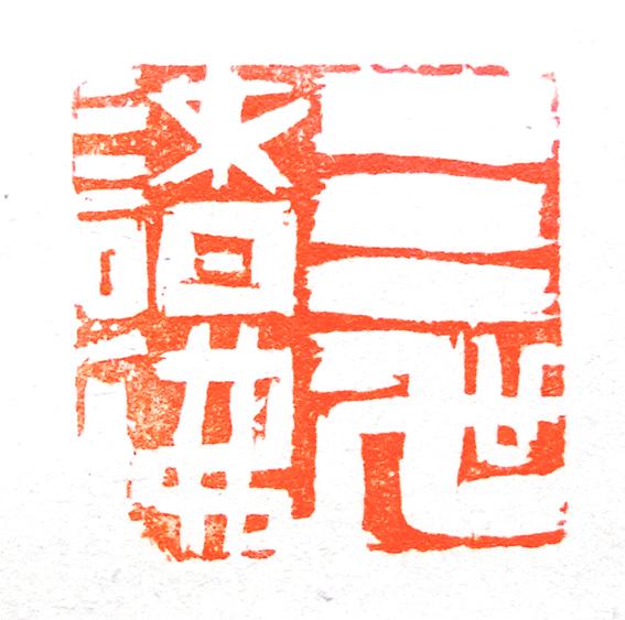 CIMG0807.jpg