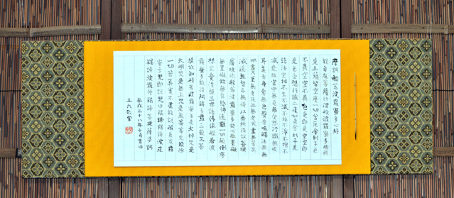 DSC_0788.JPG